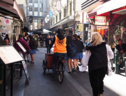Good Cycles in Degraves Street